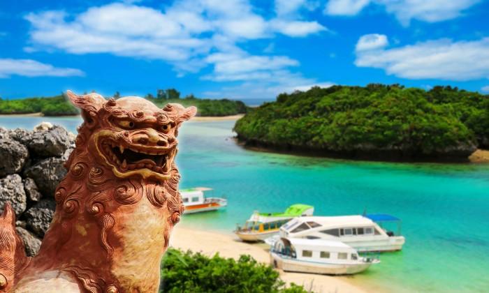 Cruise Ship Ishigaki One Day Tour